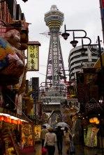 Tsutenkaku - Osaka