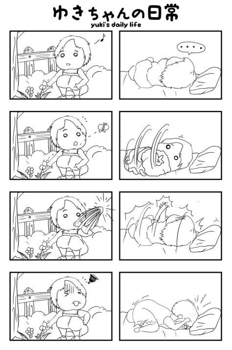 Yuki-daily-life-page1s