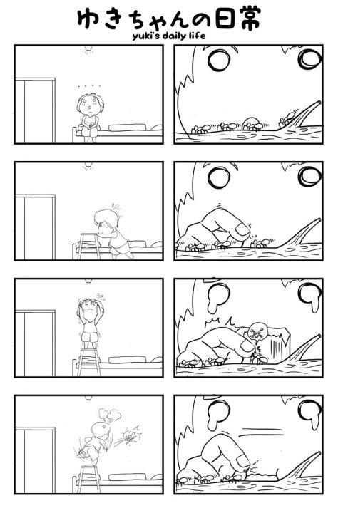 Yuki-daily-life-page3-s