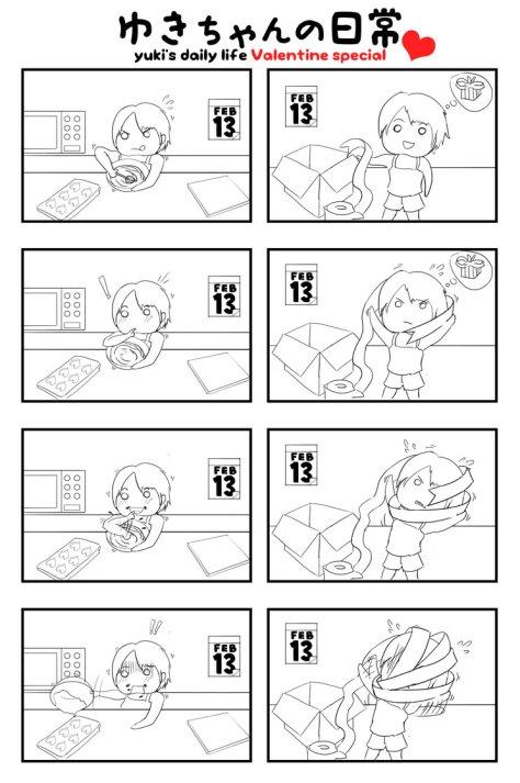 Yuki-daily-life-page4-s
