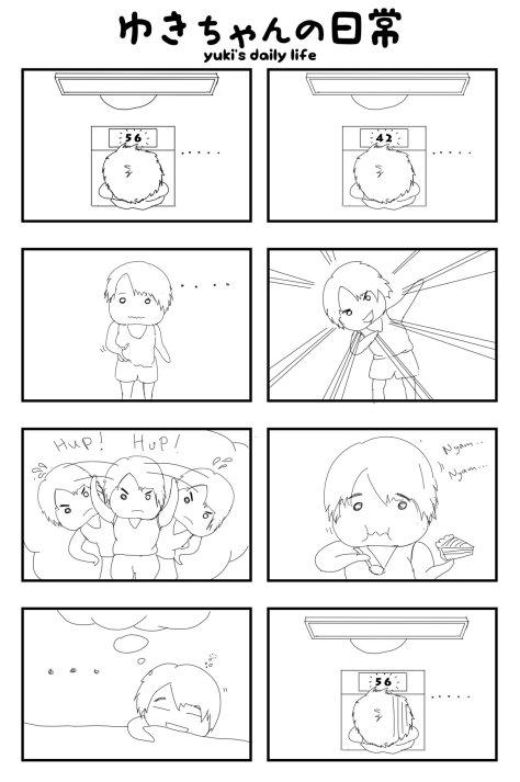 Yuki-daily-life-page5-s